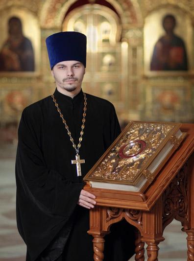 Ryabikov-Aleksij