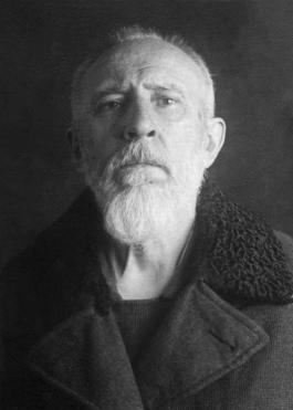 Протоиерей Алексий Смирнов. Москва, Таганская тюрьма. 1938 год