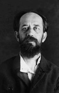 Священник Владимир Амбарцумов. Москва. Тюрьма НКВД. 1937 год